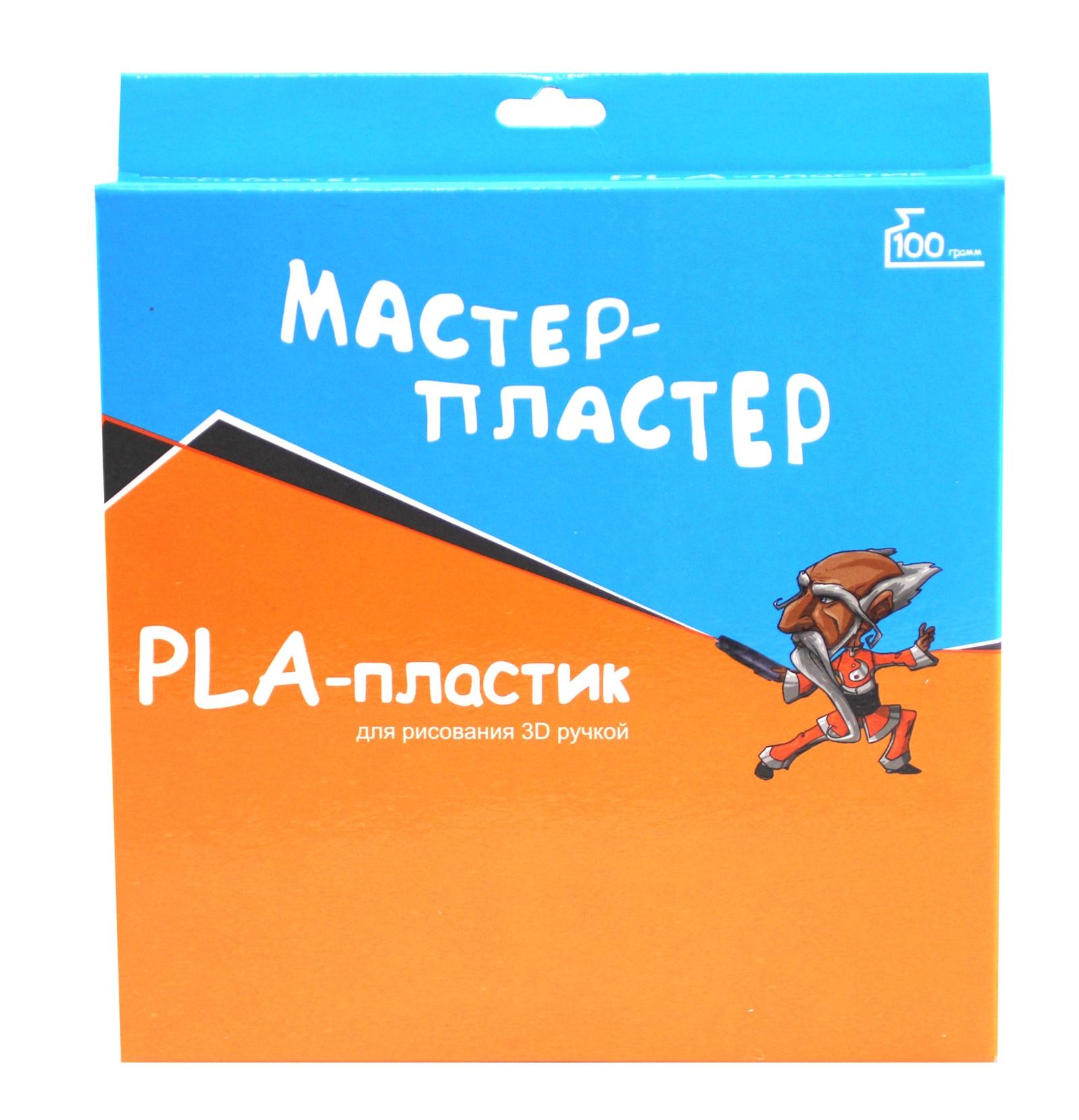 Картридж для 3D ручки Мастер-Пластер Набор цветного PLA пластика