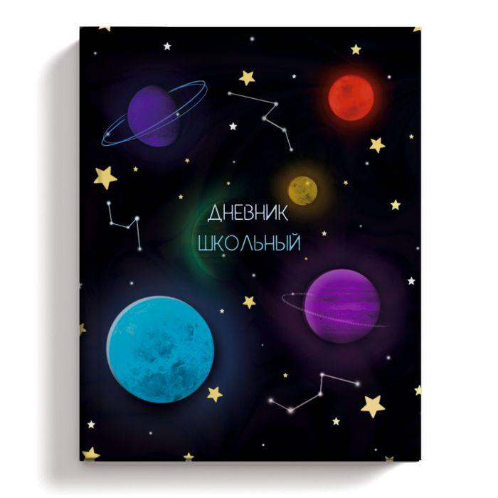 Дневник школьный Феникс+ 49607