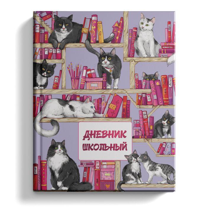 Дневник школьный Феникс+ 49606