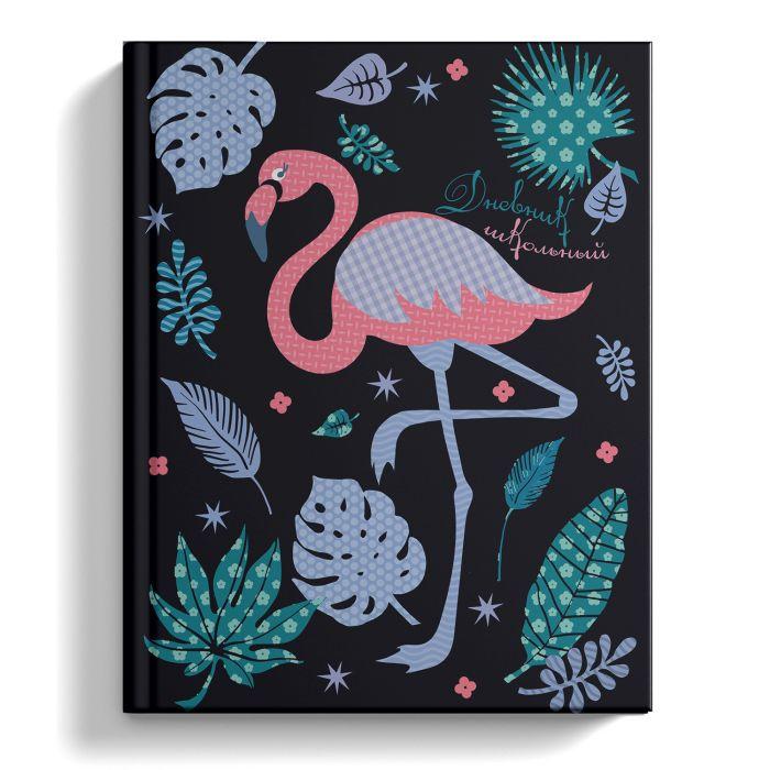 Дневник школьный Феникс+ 49604