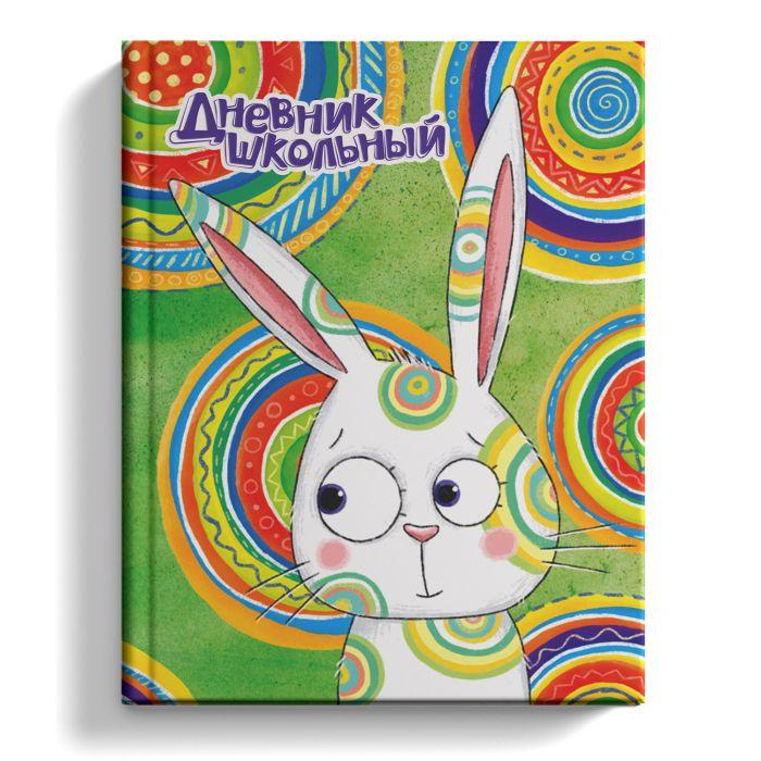 Дневник школьный Феникс+ 49605
