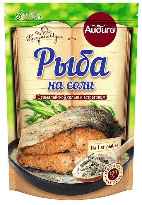 Рыба на соли