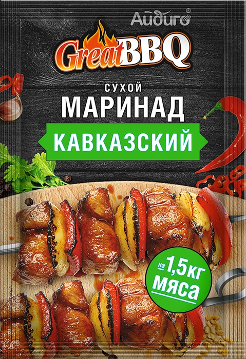 Маринад сухой Кавказский любите погорячее секреты приготовления вкусного мяса