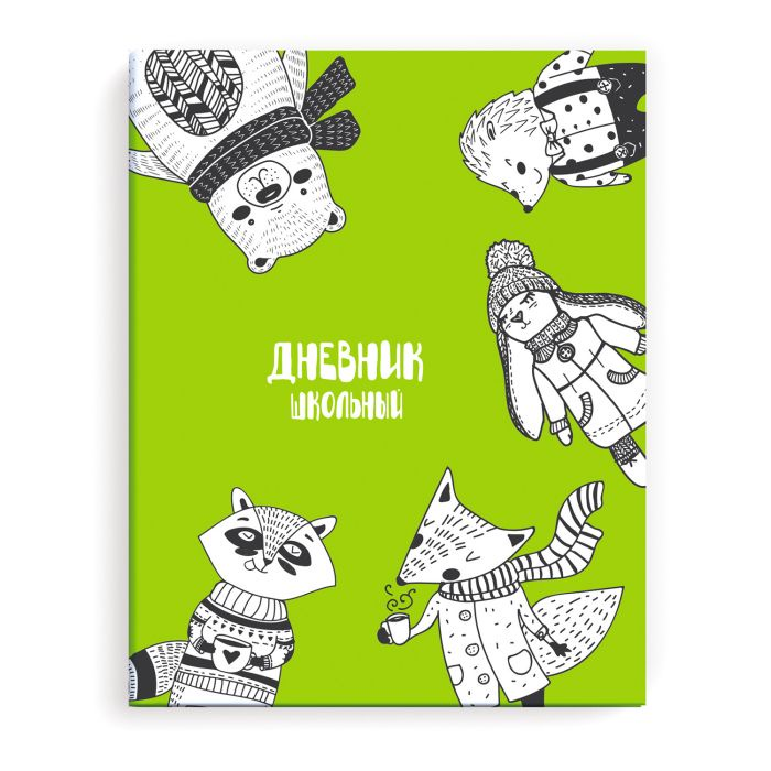 Дневник школьный Феникс+ 49470