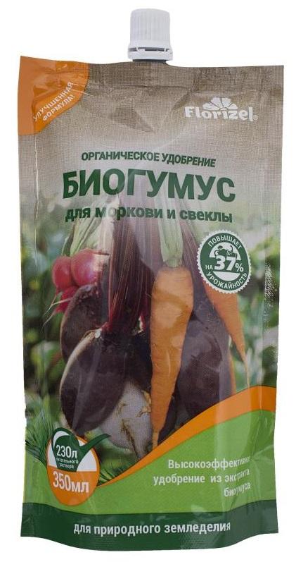 Удобрение Florizel Гелеобразное органическое Биогумус для моркови и свеклы, 350мл удобрение florizel гелеобразное органическое биогумус для роз 350мл