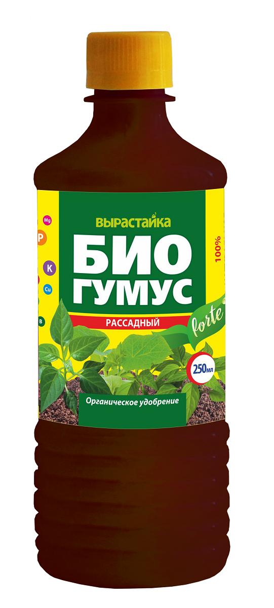 Удобрение Вырастайка Биогумус для рассады, 0,25л удобрение florizel гелеобразное органическое биогумус для томатов и перцев 350мл