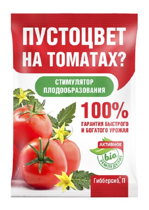 """Удобрение Биомастер Стимулятор плодообразования """"Гибберсиб"""" для томатов, 0,2г"""