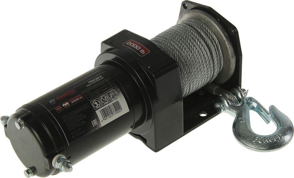 Лебедка электрическая Tundra 2000 lb, 1002774, черный, нагрузка 907 кг, трос 15 м
