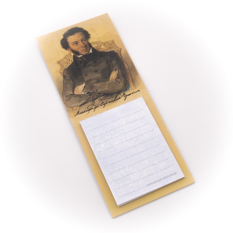 Бумага для заметок С Минимакс Пушкин (портрет), 32 бумага для заметок с минимакс медный всадник зима 32