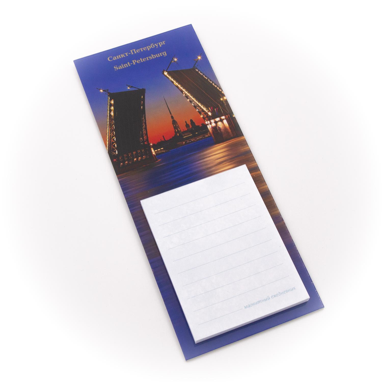 Бумага для заметок С Минимакс Мост Дворцовый с Петропавловкой, 32 минимакс ежедневник на магните 7 5 18см дворцовый мост петропавловская крепость