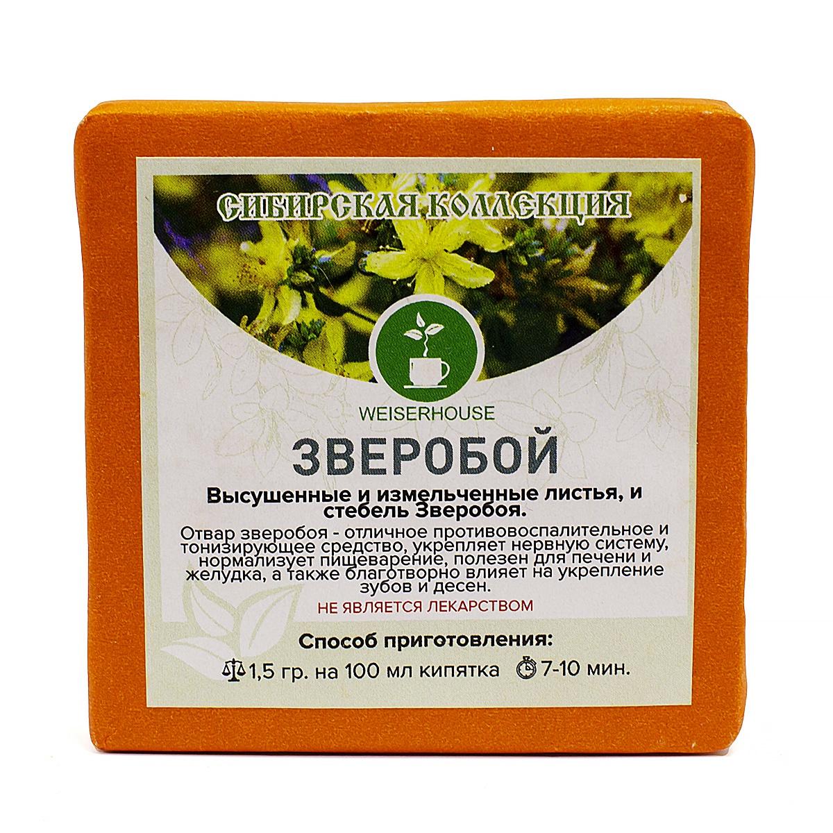 Чай листовой Weiserhouse Зверобой, плитка, 50 гW-249Высушенные и измельченные листья. Тонизирующий, полезный травяной напиток. Хорошо пить в зимнее время. Такой напиток не оказывает побочных эффектов и действует расслабляюще на нервную систему. Укрепляет иммунитет и улучшает обмен веществ. Способ приготовления: 1,5 гр. на 100 мл воды, t 95°C. Время заваривания 5-6 мин.
