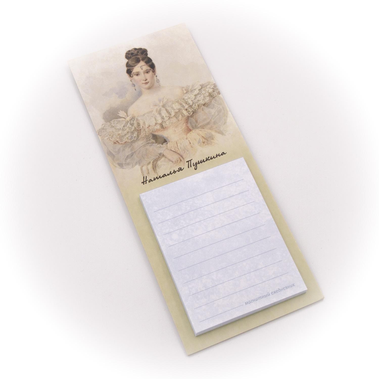 Бумага для заметок С Минимакс Наталья Гончарова, 32 бумага для заметок с минимакс медный всадник зима 32