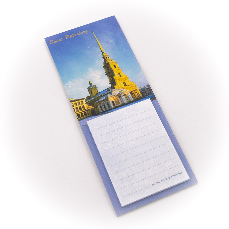 Бумага для заметок С Минимакс Петропавловская крепость. Шпиль, 32 минимакс ежедневник на магните 7 5 18см дворцовый мост петропавловская крепость
