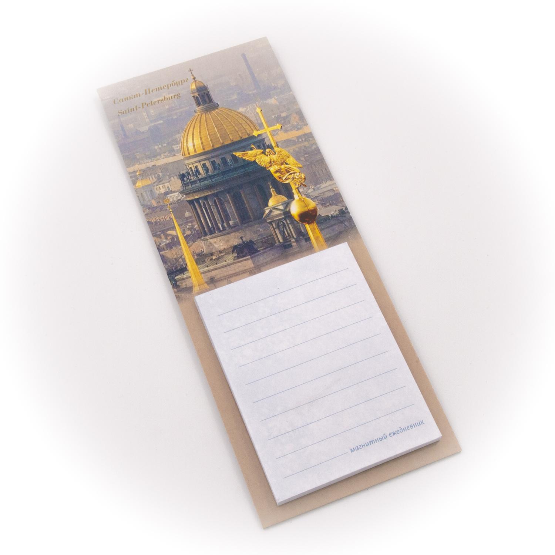 Бумага для заметок С Минимакс Исаакиевский собор. Купол. Ангел, 32 цена и фото