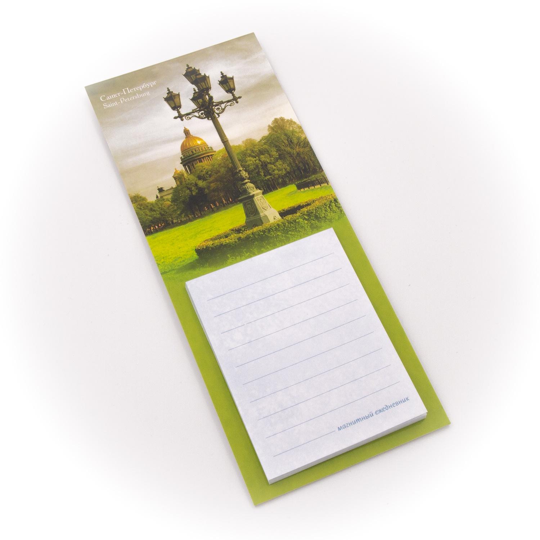 Бумага для заметок С Минимакс Исаакиевский собор. Фонарь, 32 цена и фото