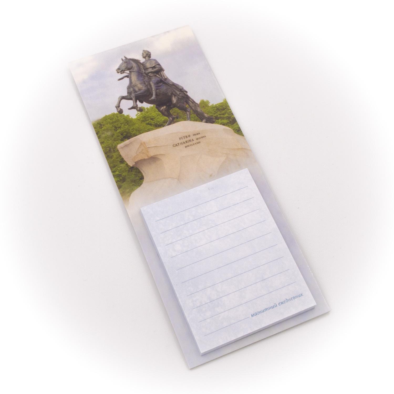 Бумага для заметок С Минимакс Медный всадник. Небо, 32 бумага для заметок с минимакс медный всадник зима 32