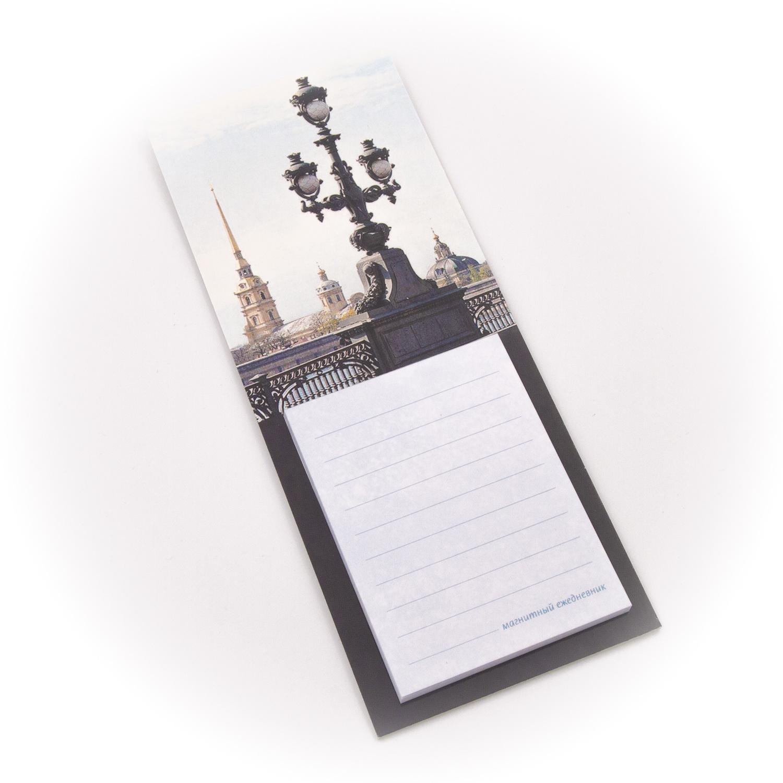 Бумага для заметок С Минимакс Петропавловская крепость с фонарем, 32 минимакс ежедневник на магните 7 5 18см дворцовый мост петропавловская крепость