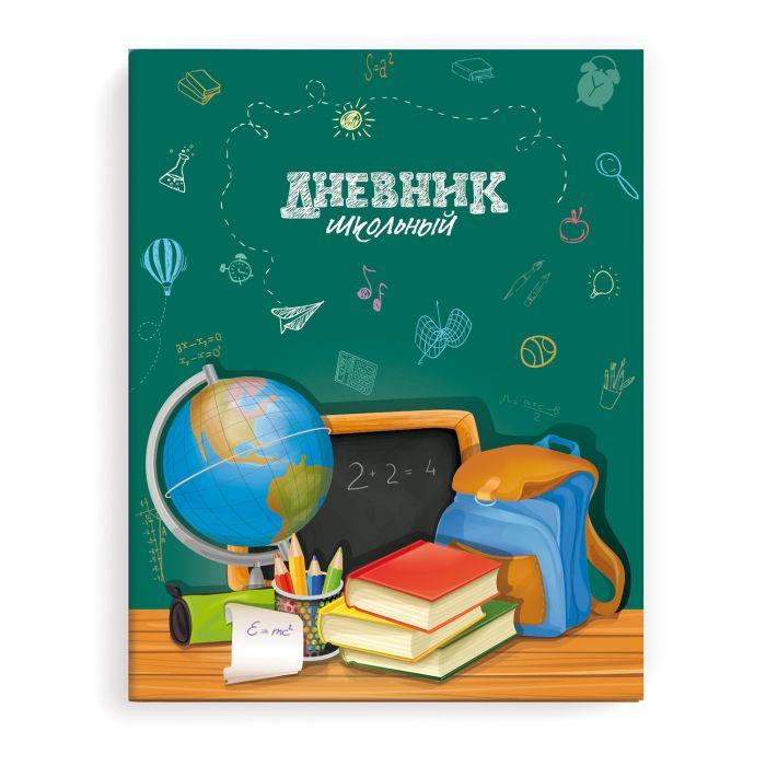 Дневник школьный Феникс+ 49409