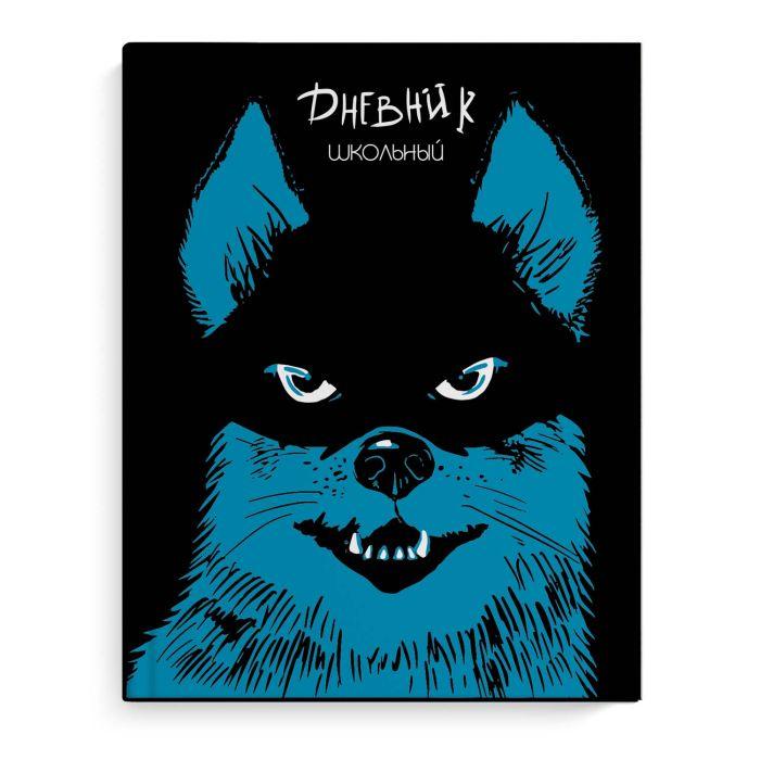 Дневник школьный Феникс+ 49407