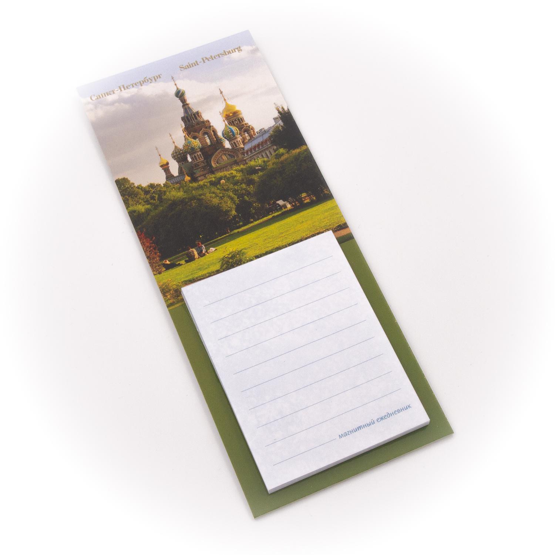 Бумага для заметок С Минимакс Спас-на-Крови за деревьями, 32 бумага для заметок с минимакс медный всадник зима 32