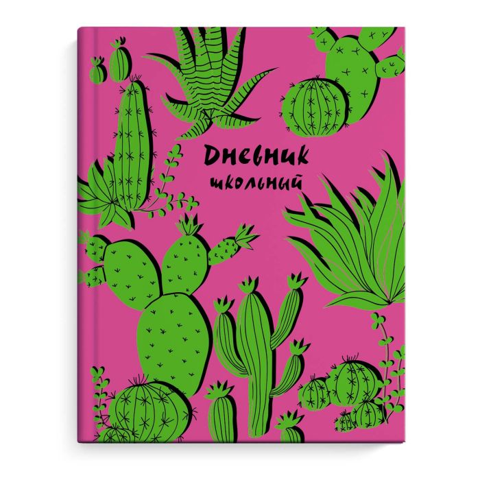 Дневник школьный Феникс+ 49406