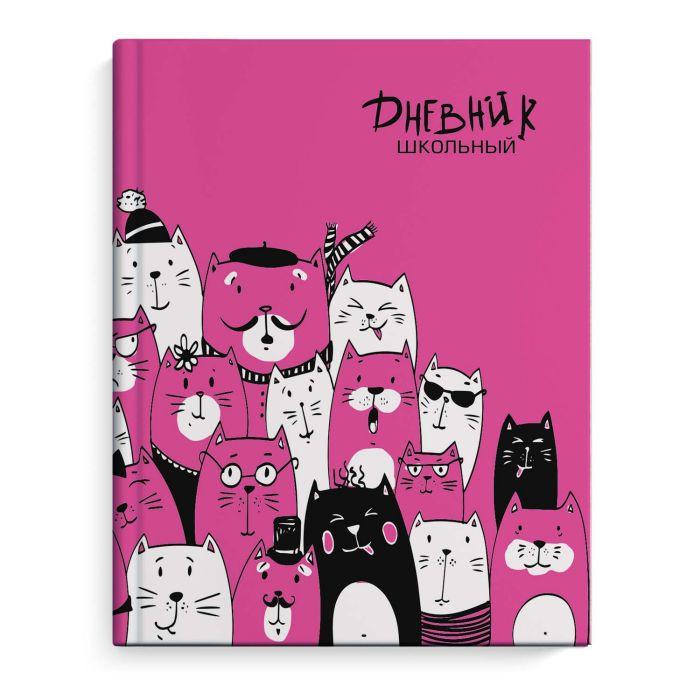Дневник школьный Феникс+ 49404