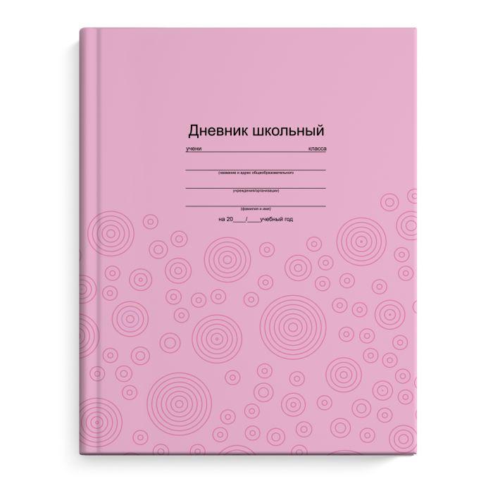 Дневник школьный Феникс+ 49403