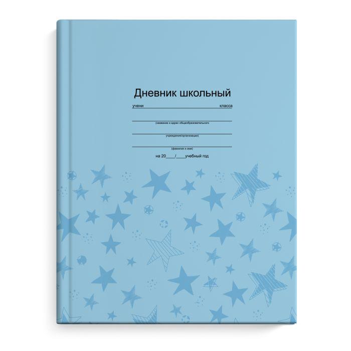 Дневник школьный Феникс+ 49402