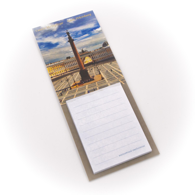 Бумага для заметок С Минимакс Дворцовая площадь. Арка. Небо, 32 бумага для заметок с минимакс медный всадник зима 32