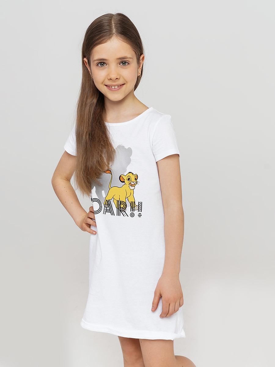 купить Пижама ТВОЕ по цене 536 рублей