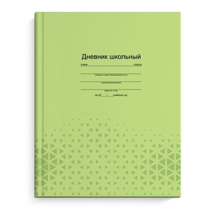 Дневник школьный Феникс+ 49401