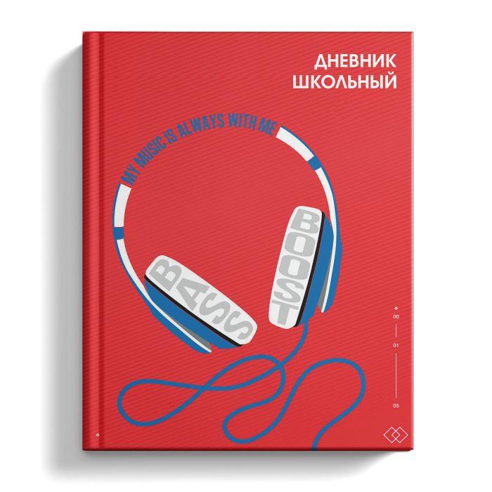 Фото - Дневник школьный Феникс+ 49396 дневник школьный феникс 49384
