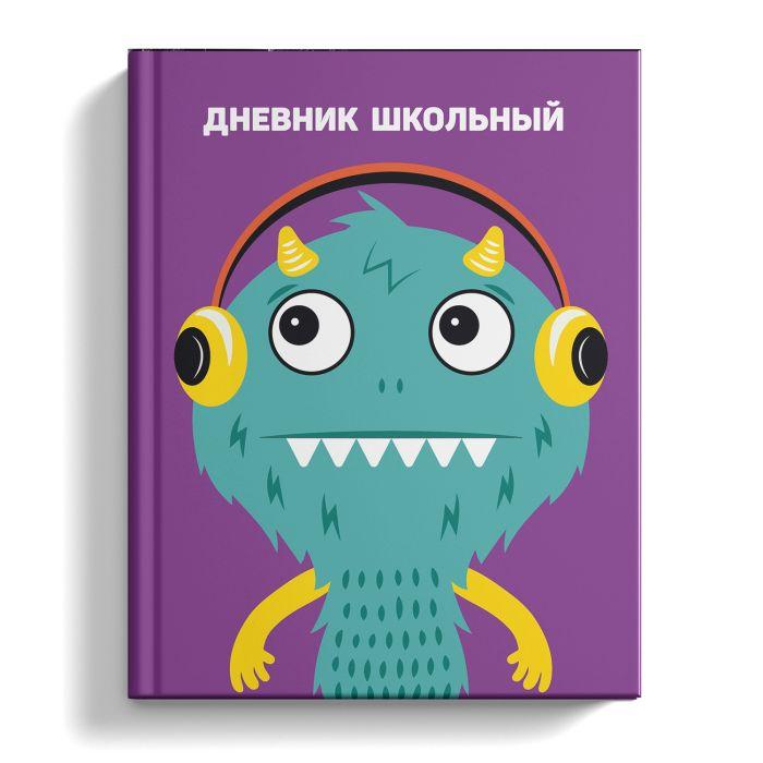 Дневник школьный Феникс+ 49395