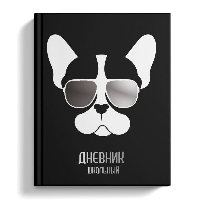 Дневник школьный Феникс+ 49394