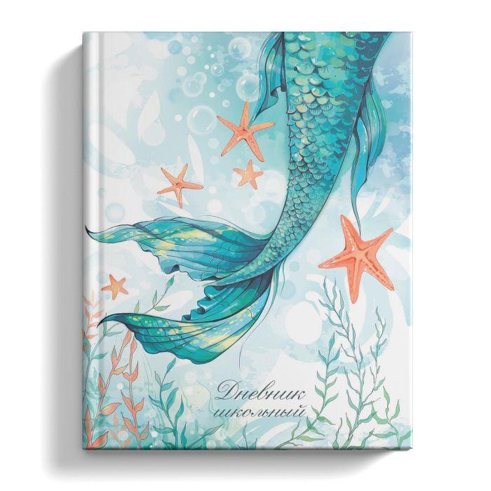Дневник школьный Феникс+ 49393