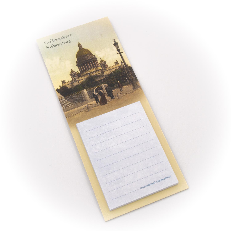 Бумага для заметок С Минимакс Старина. Исаакиевский собор. Люди, 32 цена и фото