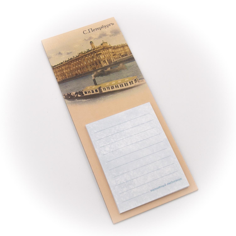 Бумага для заметок С Минимакс Старина. Эрмитаж. Теплоход, 32 бумага для заметок с минимакс медный всадник зима 32