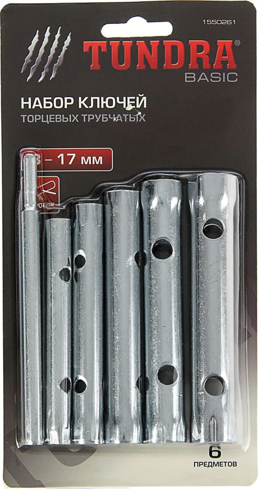 Набор трубчатых ключей Tundra Basic, 8-17 мм, 1550261, 6 шт набор трубчатых ключей fit 10 шт