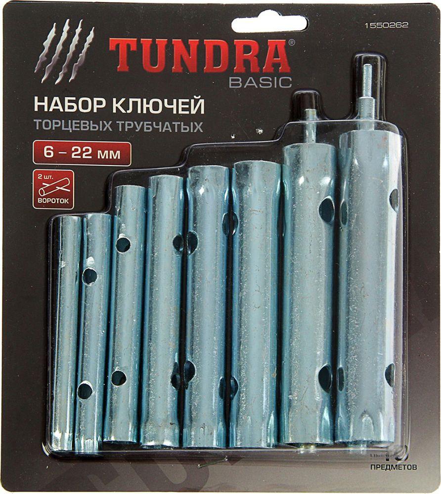 Набор трубчатых ключей Tundra Basic, 6-22 мм, 1550262, 10 шт набор трубчатых ключей fit 10 шт