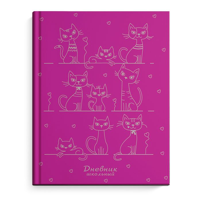 Дневник школьный Феникс+ 49383