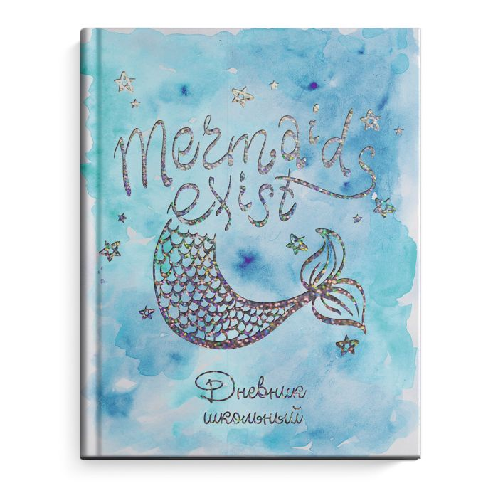 Дневник школьный Феникс+ 49382