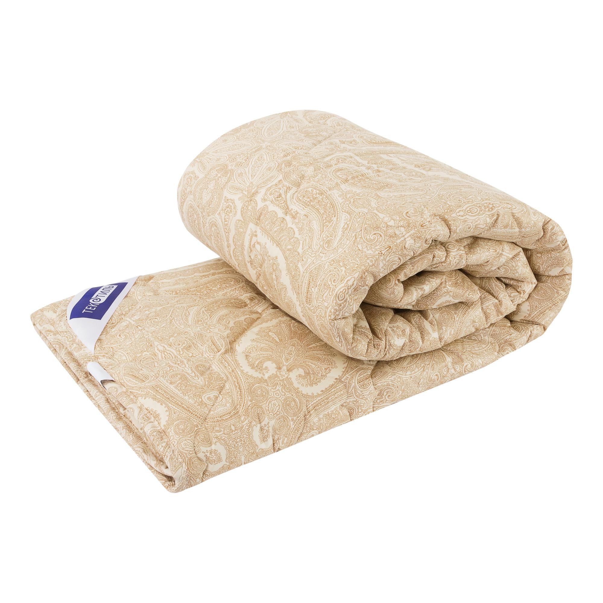 Одеяло ТекСтиль Кашемир, 170х205 одеяла la prima одеяло бабочки цвет голубой 170х205 см