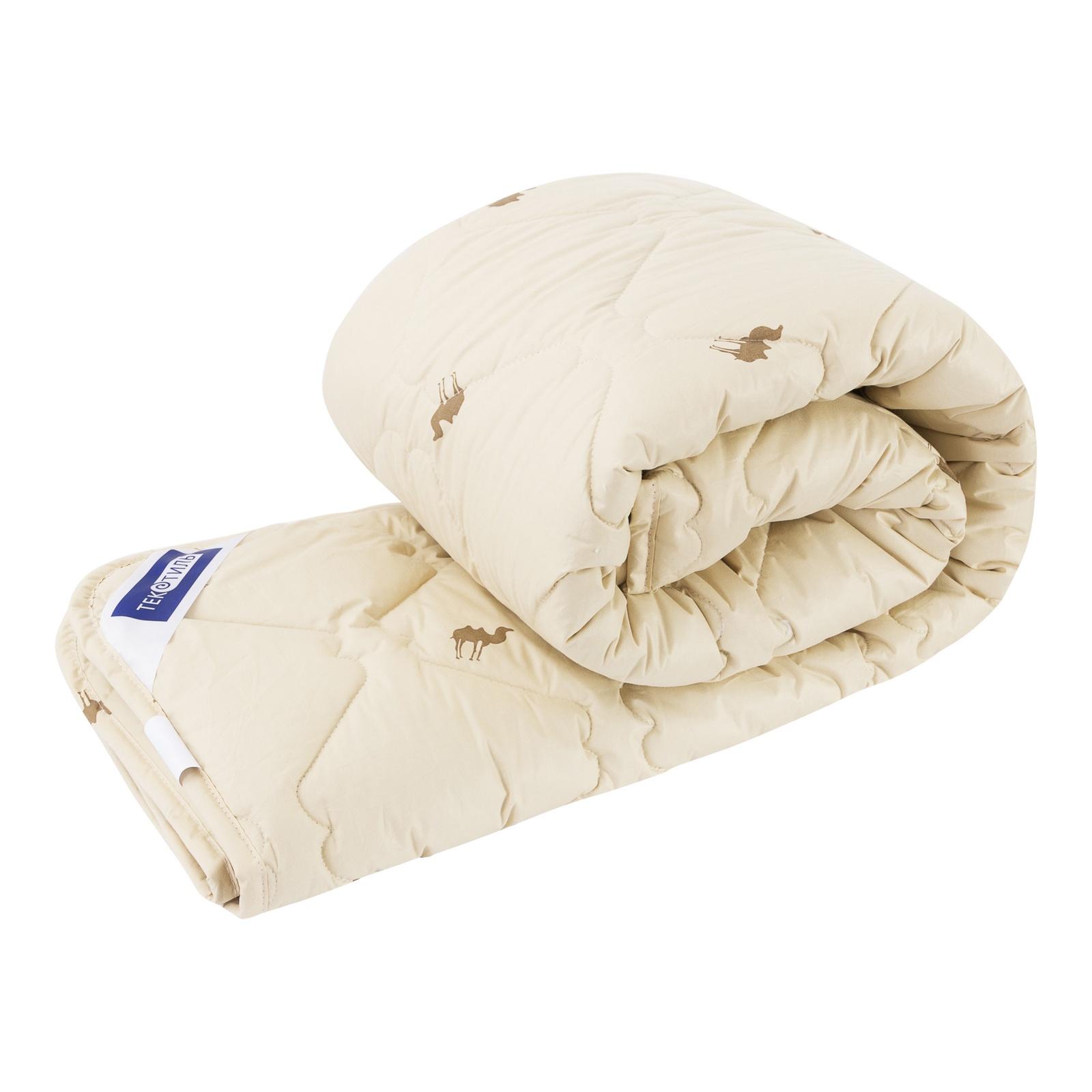 Одеяло ТекСтиль Верблюжья шерсть, 170х205 одеяла la prima одеяло бабочки цвет голубой 170х205 см