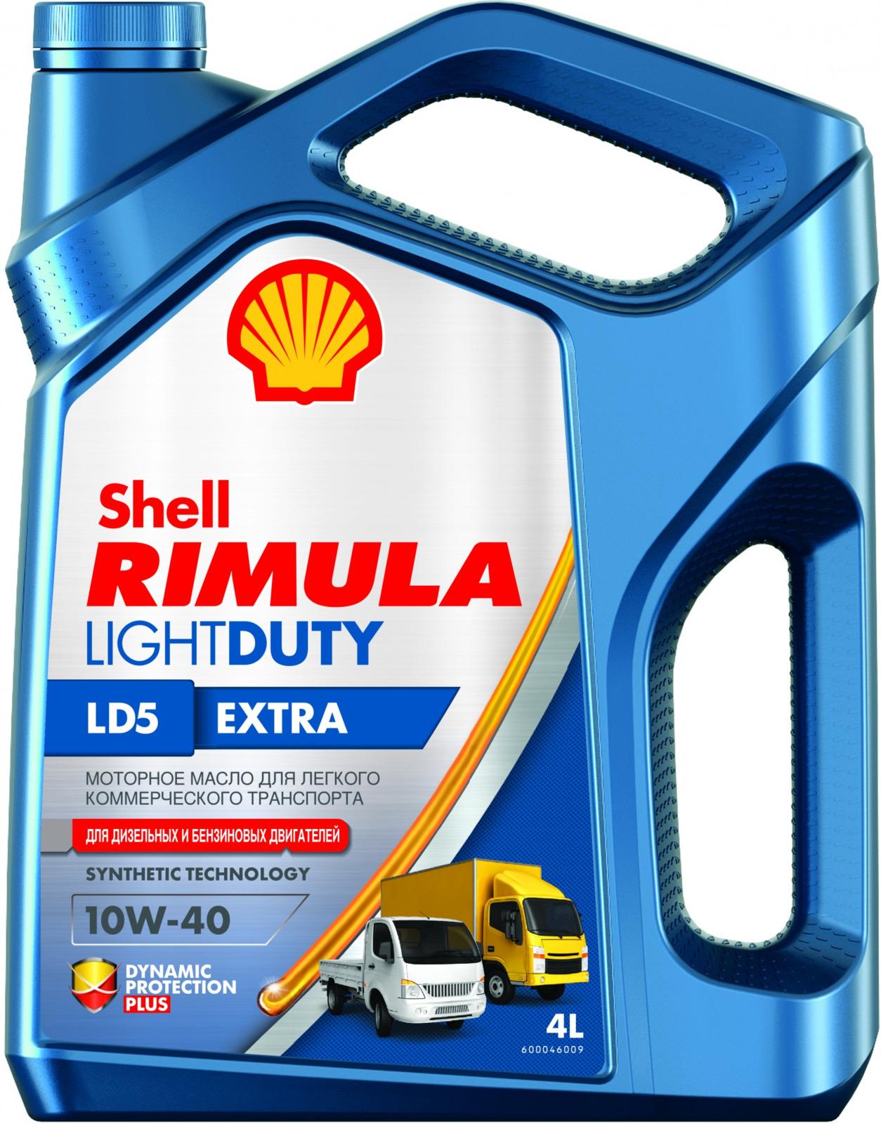 Моторное масло Shell Rimula Light Duty LD5 Extra, полусинтетическое, 10W-40, 4 л моторное масло mannol diesel extra 10w 40 для дизельных двигателей 5 л полусинтетическое