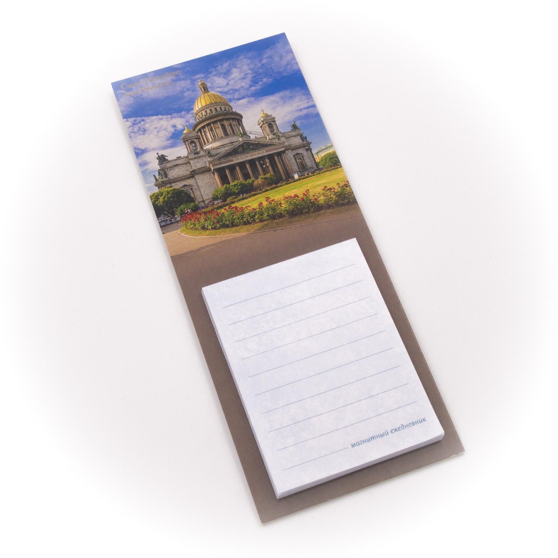цена Бумага для заметок С Минимакс Исаакиевский собор. Голубое небо, 32 онлайн в 2017 году