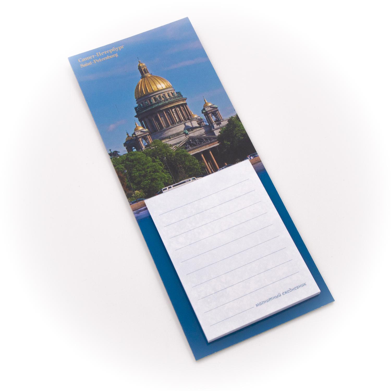 Бумага для заметок С Минимакс Исаакиевский собор. Вид с набережной, 32 бумага для заметок с минимакс медный всадник зима 32