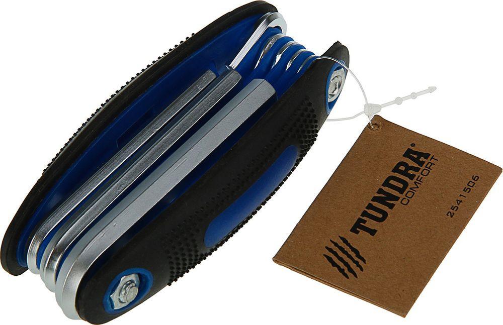 Набор имбусовых ключей Tundra Comfort, складные, 1,5 - 8 мм, 2541506 набор инструмента tundra comfort 881878
