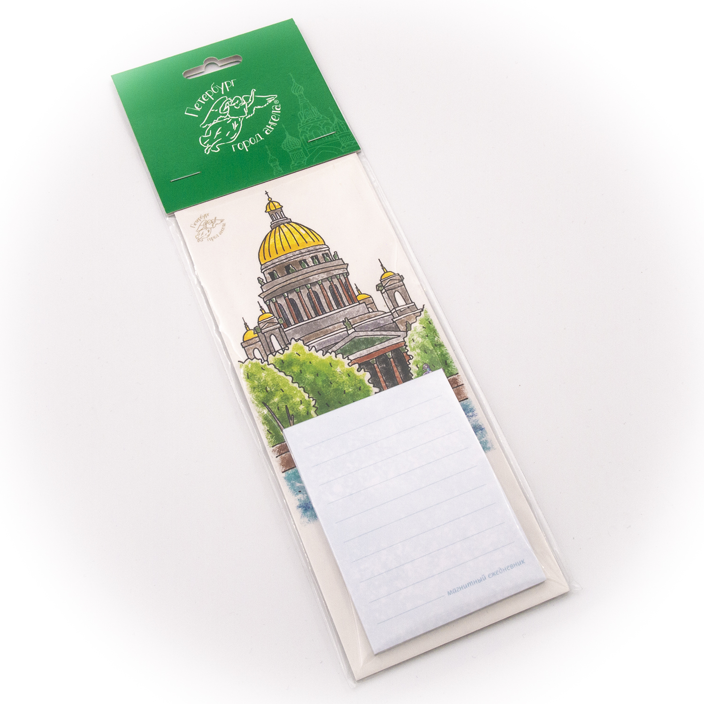 Бумага для заметок С Минимакс Исаакиевский собор, 32 цена и фото