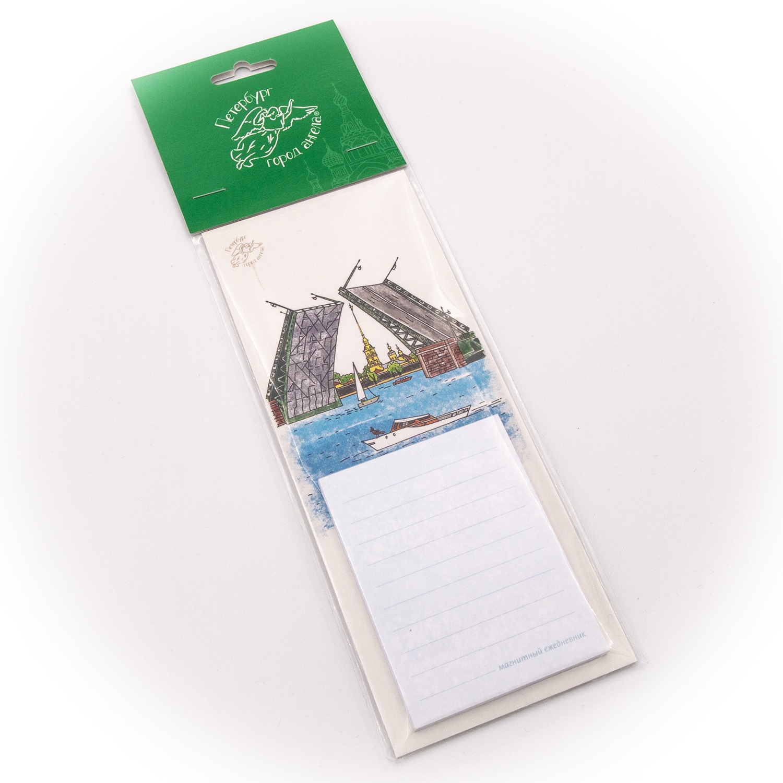 Бумага для заметок С Минимакс Дворцовый мост с петропавловкой, 32 минимакс ежедневник на магните 7 5 18см дворцовый мост петропавловская крепость