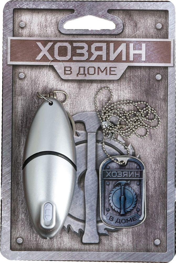 Брелок-мультитул Хозяин в доме + Жетон, 3678408 брелок мультитул для настоящего мужика 3821251